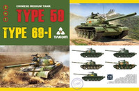 Chinese Type 59/69 Medium Tank (2 in 1) (Ltd Edition) 1/35 Takom Models