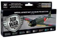 Imperial Japanese Navy Colors Pre-War to 1945 Model Air Paint Set (8 Colors) Vallejo Paint