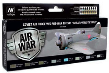 Soviet Air Force VVS Pre-War to 1941 Great Patriotic War Model Air Paint Set (8 Colors) Vallejo Paint