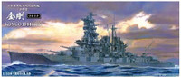 Ironclad IJN Battleship Kongo Super Dreadnought 1944 Updated Version 1/350 Aoshima
