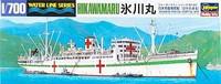 Hikawa Maru Hospital Ship 1/700 Hasegawa