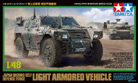 JGSDF Light Armored Vehicle 1/48 Tamiya