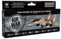 Israeli Air Force Post 1967 to Present Model Air Paint Set (8 Colors) 17ml Vallejo Paint