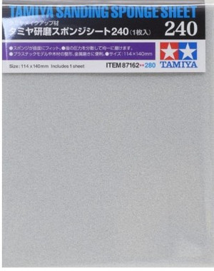 "Sanding Sponge Sheet 4.5""x5.5"" (5mm thick) 240 Grit Tamiya"