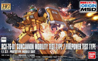 HG Gundam The Origin Series: #014 RCX76-01 Guncannon Mobility/Firepower Test Type 1/144 Bandai