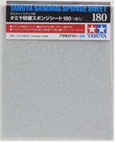 "Sanding Sponge Sheet 4.5""x5.5"" (5mm thick) 180 Grit Tamiya"