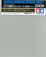 "Sanding Sponge Sheet 4.5""x5.5"" (5mm thick) 2000 Grit Tamiya"