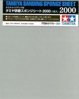 "Sanding Sponge Sheet 4.5""x5.5"" (5mm thick) 2000 Grit Tamiya"
