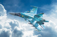 Sukhoi Su-34/32FN Fighter 1/72 Italeri
