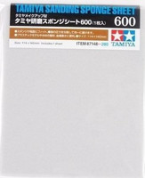 "Sanding Sponge Sheet 4.5""x5.5"" (5mm thick) 600 Grit Tamiya"