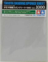 "Sanding Sponge Sheet 4.5""x5.5"" (5mm thick) 1000 Grit Tamiya"
