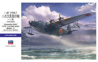 Kawanishi H8K2 Type 2 Model 12 Japanese Navy Flying Boat Aircraft 1/72 Hasegawa