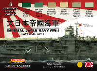 Imperial Japan Navy WWII Late War Set #2 Camouflage Acrylic Set (6 22ml Bottles) Lifecolor