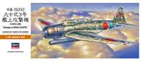Nakajima B5N2 Kate Japanese Bomber 1/72 Hasegawa