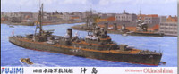 IJN Okinoshima Minelayer Ship Waterline 1/700 Fujimi