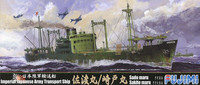 IJA Sado Maur/Sakito Maru Seaplane Transport Ship Waterline 1/700 Fujimi