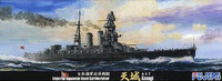 IJN Amagi Battleship Waterline 1/700 Fujimi