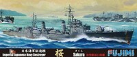 IJN Sakura Destroyer Waterline 1/700 Fujimi