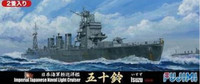 IJN Isuzu Light Cruiser 1944 Waterline 1/700 Fujimi
