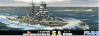 IJN Kirishima Battleship Waterline 1/700 Fujimi