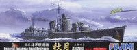 IJN Akizuki Destroyer Waterline 1/700 Fujimi