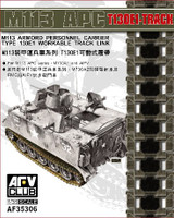 M113 APC T130E1 Workable Track Links 1/35 AFV Club
