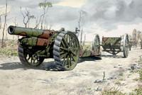 WWII BL 8-inch Howitzer Mk VI Heavy Gun 1/72 Roden
