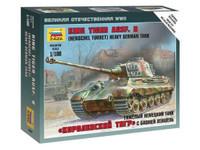 German King Tiger Ausf B Henschel Turret Heavy Tank (Snap) 1/72 Zvezda
