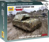 German Maus Heavy Tank (Snap) 1/100 Zvezda