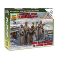 Soviet Headquarters Crew Winter (Snap) 1/172 Zvezda