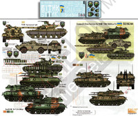 Ukrainian AFVs Ukraine-Russia Crisis Pt.11 BMP-2, T-64B, T-64BV & Zsu23-4 1/35 Echelon Decals