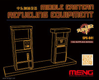 Middle Eastern Refueling Equipment (Resin) 1/35 Meng Models