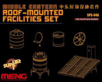 Middle Eastern Roof-Mounted Facilities Set (Resin) 1/35 Meng Models