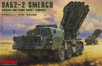 9A52-2 SMERCH Russian Long Range Rocket Launcher 1/35 Meng Models