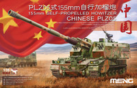 Chinese PLZ-05 155mm Self-Propelled Howitzer 1/35 Meng Models