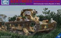 Vickers 6-Ton Light Tank Alt B Command Version Republic of China 1/35 Riich