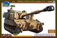 M109A6 Paladin Self-Propelled Howitzer 1/72 Riich