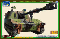 M109A2 155mm Self-Propelled Howitzer 1/72 Riich