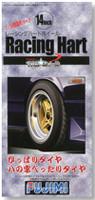 "Racing Hart 14"" Tire & Wheel Set (4) 1/24 Fujimi"