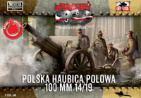 WWII Skoda 100mm 14/19 Polish Howitzer 1/72 First To Fight Models