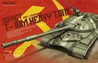 T-10M Russian Heavy Tank 1/35 Meng Models