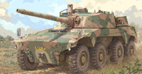 South African Rooikat Armored Fighting Vehicle 1/35 Trumpeter