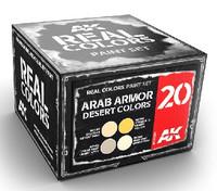 Real Colors: Arab Armor Desert Colors Acrylic Lacquer Paint Set (4) 10ml Bottles AK Interactive