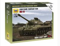 Soviet IS-3 Tank (Snap) 1/100 Zvezda