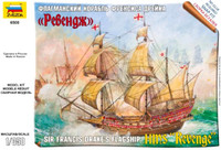Sir Francis Drake's HMS Revenge Sailing Flagship (Snap) 1/350 Zvezda