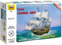 Sir Francis Drake's Golden Hind Sailing Flagship (Snap) 1/350 Zvezda