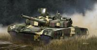 Ukrainian T84BM Oplot Main Batttle Tank 1/35 Trumpeter
