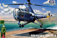 H03S-1 US Marines Helicopter 1/48 AMP Kits
