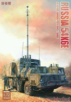 Russian 54K6E Baikal Air Defense Command Post Vehicle 1/72 Modelcollect