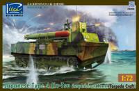Japanese Type 4 Ka-Tsu Amphibious Tank (Torpedo Craft) 1/72 Riich